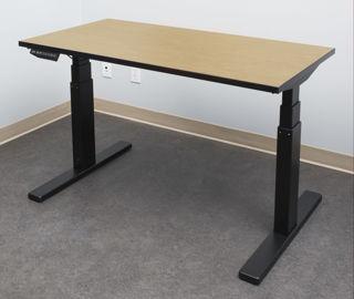 Image sur Table ELEVATION à RABAIS, fini Erable Architectural 1539, 30x 48 po.