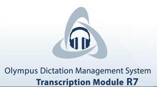Logiciel de transcription Olympus ODMS 7